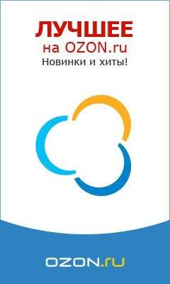http://www.perunica.ru/