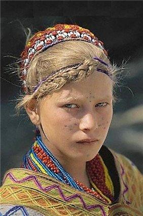Калаши - наследники древних Ариев