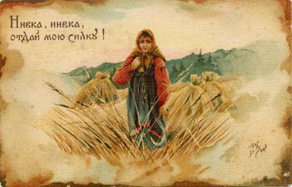 Борис Зворыкин