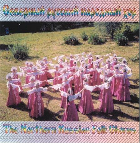 http://www.perunica.ru/uploads/posts/2009-09/1253817224_severnaya-russkaya-pesennaya-tradiciya.jpg