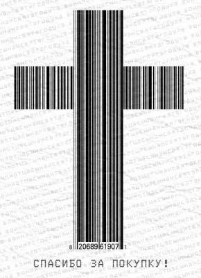 СПАСИБО – СЛОВО ПАРАЗИТ.