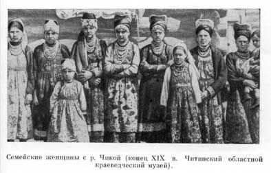 Обряд вызывания дождя у старообрядцев Забайкалья