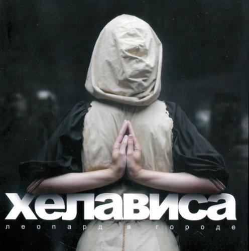 славянский фолк рок слушать онлайн