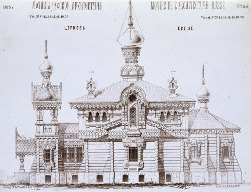 Мотивы русской архитектуры (1874-79 гг.)