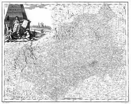 Атлас Российской Империи 1792 года