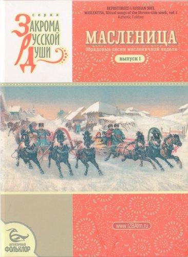 http://www.perunica.ru/uploads/posts/2009-12/1261945474_1.jpg