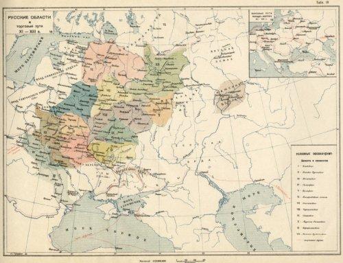 Исторические атласы книга монеты россии 1700 1917 купить