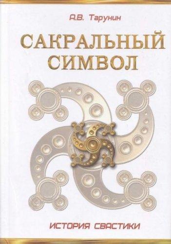 http://www.perunica.ru/uploads/posts/2010-02/1265910713_1.jpg