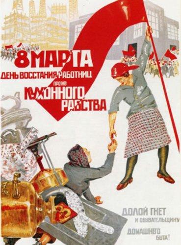 """""""Праздник"""" 8 марта - кровавый сионистский Пурим"""