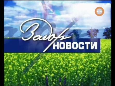 Концерты Михаила Задорнова