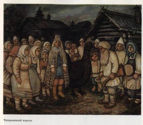 http://www.perunica.ru/uploads/posts/2010-03/1269708318_25548421_teterevinuyy_korol.jpg