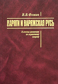 Белорусские Учебники В Электронном Варианте
