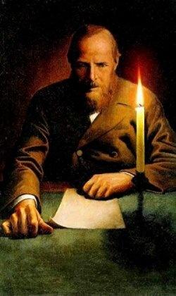 Ф.М.Достоевский: СОН СМЕШНОГО ЧЕЛОВЕКА
