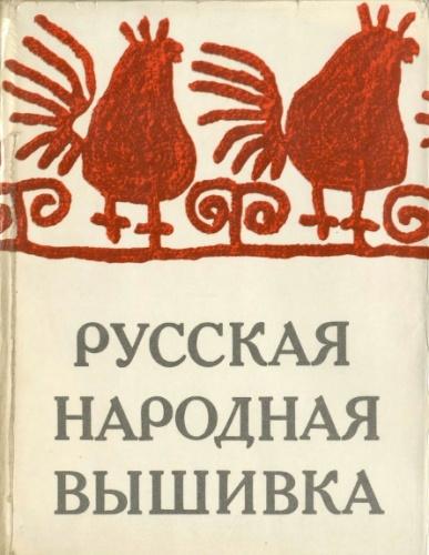 Русская сексвайф - жена шлюха
