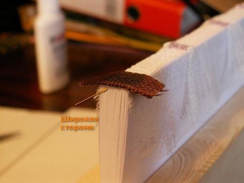1285006435 34 kaptalglue Книга своими руками