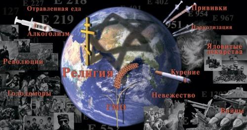 Война против разума