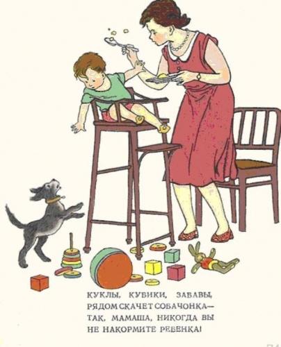 Педагогический прикорм: естественное введение твердой пищи.