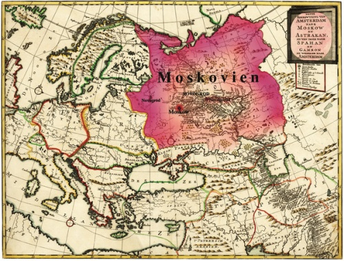 Что прикрыли татаро-монгольским игом?