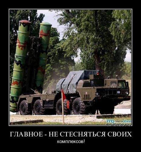 Оружие новое оружие россии