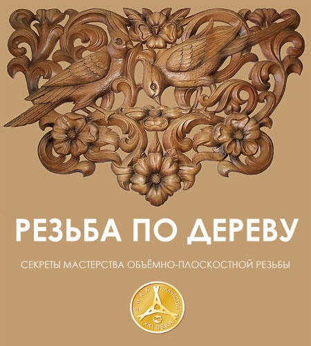 book companion to russian studies