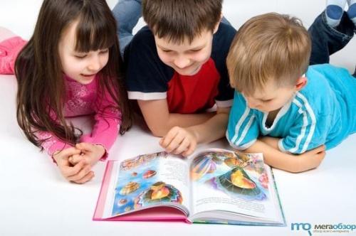 Про детские книжки.