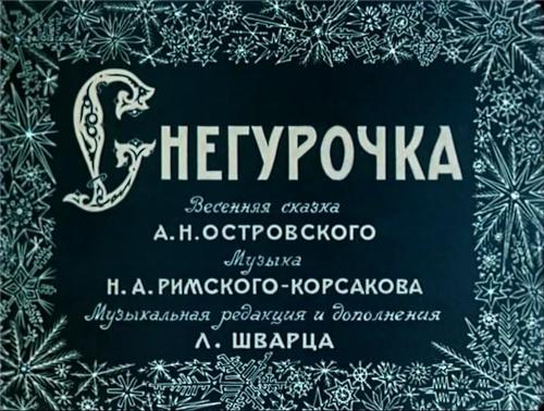 Фильм по Произведению Островского Гроза
