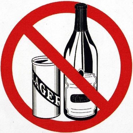 Смертельно полезный алкоголь