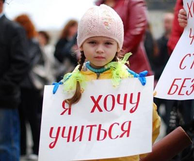 Кто стоит за «реформами» по ликвидации всеобщей грамотности в стране
