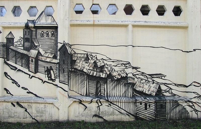 Древняя Русь в граффити