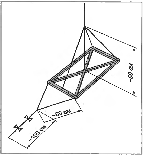 Как сделать воздушного змей 981