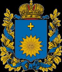 Герб Подолии