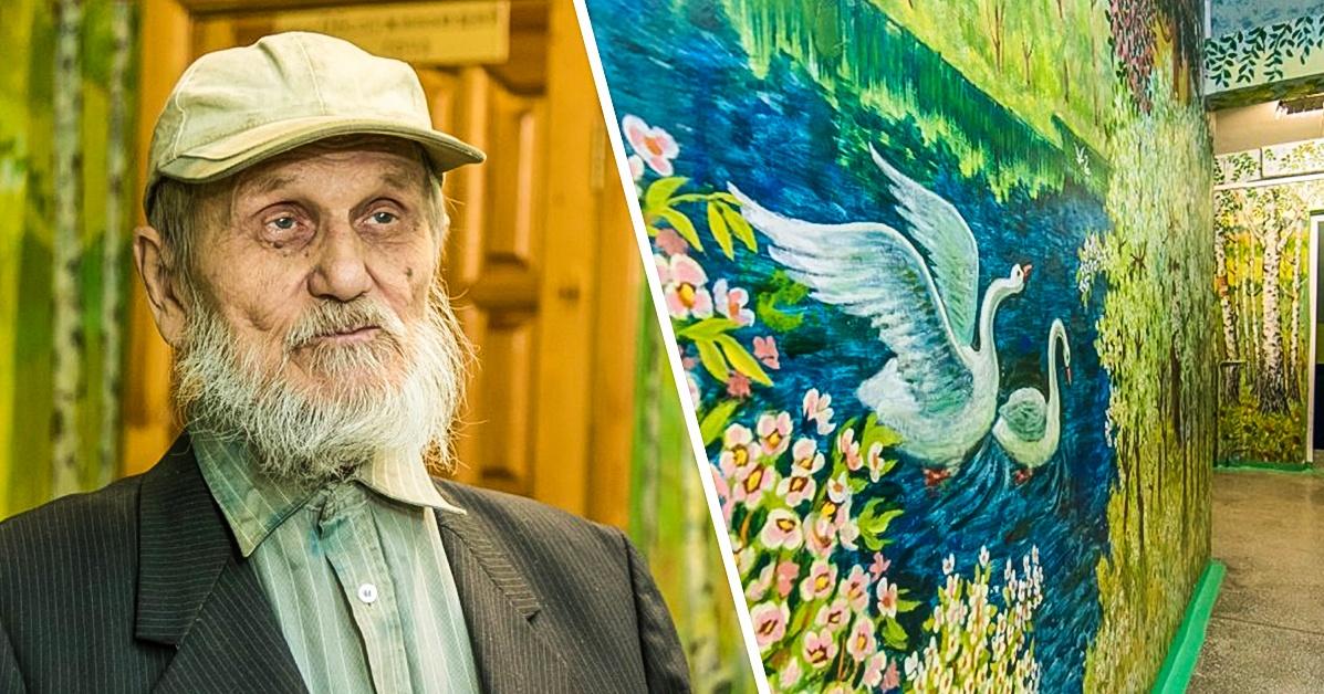 смотреть гравити фолз на русском 2 сезон 20 серия