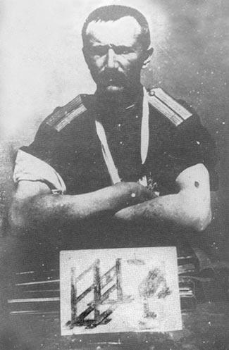 Красный насилие на России. 0918-1923