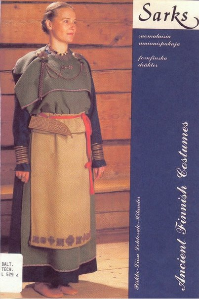 ANCIENT FINNISH COSTUMES by Pirkko-Liisa Lehtosalo-Hilander. 1984 г. На английском языке