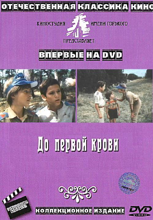 Ответы Mail Ru: Фильмы про Русских заграницей