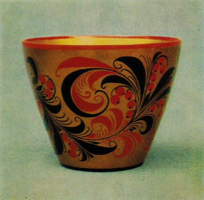 Чашка. 1967