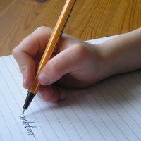 это как правильно писать ножку или ручку должна