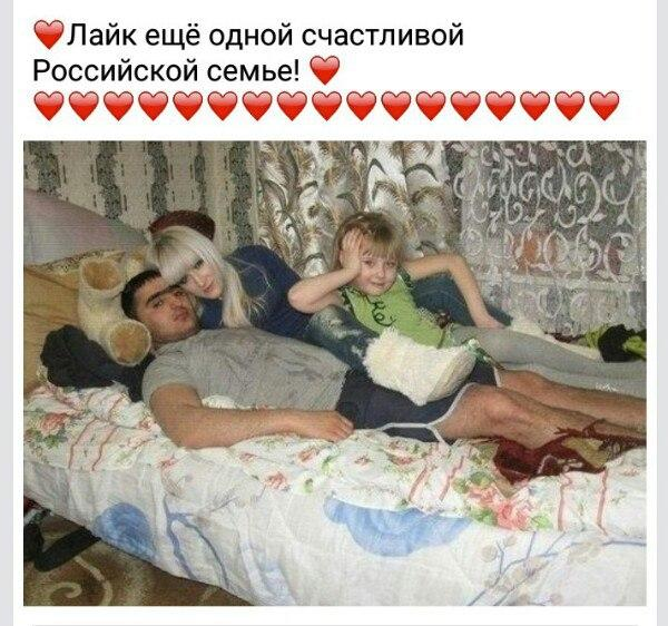 русская пышная дама с парнем