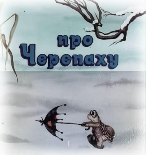 Мультфильмы Битвы Машин 13 серия/ Мультики тачки.