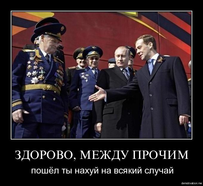 картинки с днем офицера россии приколы скрепить