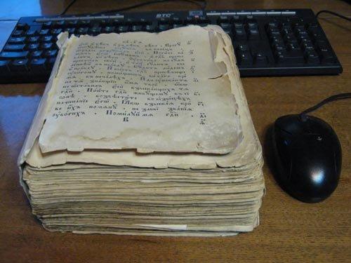 Старообрядческие книги