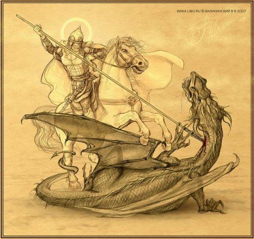 Победа георгия победоносца над змеем
