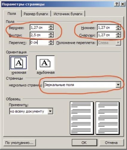 Как сделать из документа сделать книгу фото 125
