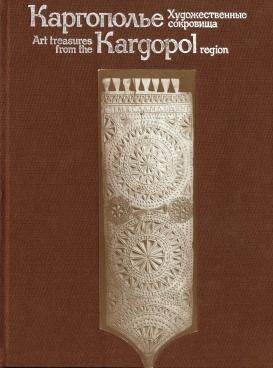 ebook cultural time lag moscheekatechese und islamischer religionsunterricht im kontext von