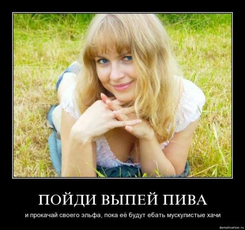 Русским девушкам занематся сексом с кавказцами