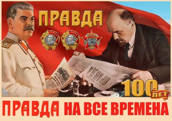 День советской печати открытки