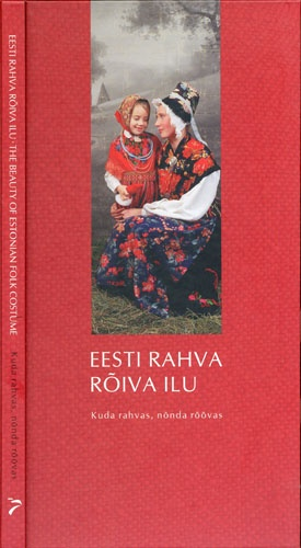 Arbet Sven / Арбет Свен - Eesti rahva rõiva ilu / The beauty of Estonian folk costume / Красота эстонского народного костюма [2004, PDF, EST/ENG]