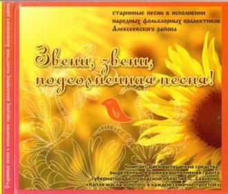 pervogo-litsa-folklornaya-gruppa-volyushka-video-zhestkaya-gruppovuha