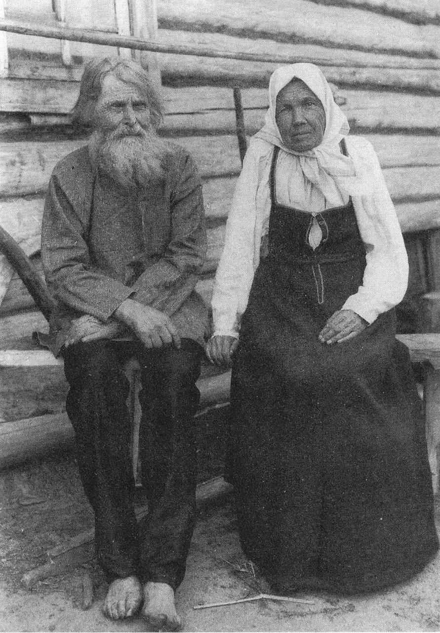 стороны готового дореволюционные фото людей рязанской губернии знаете