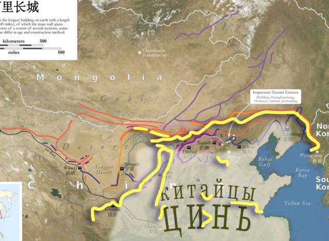 Участки «Китайской» стены к началу создания государства Цинь (к 222 г. до н.э.)
